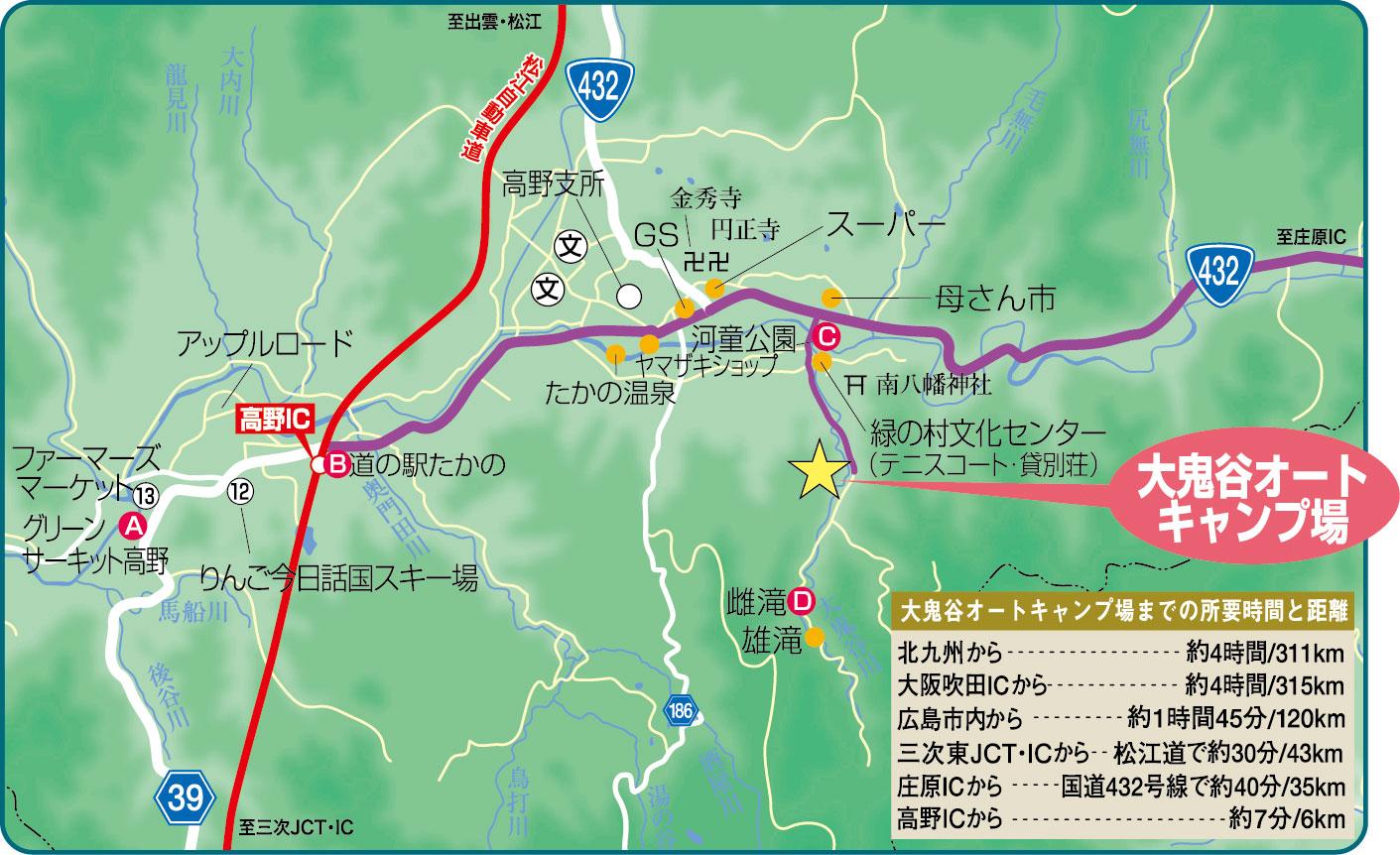 大鬼谷キャンプ場パンフ2014OL-03