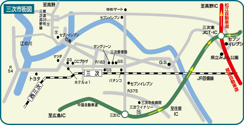 大鬼谷キャンプ場パンフ2014OL-02