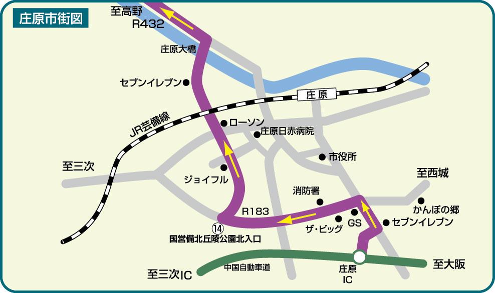 大鬼谷キャンプ場パンフ2014OL_アートボード 2